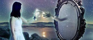 Rüyalar sırları ele veriyor