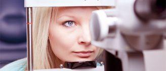 Şeker hastalığı gözlere de zarar veriyor