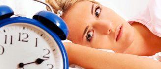 Sıcak havalarda uyuma sorunları