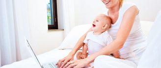 Doğum sonrası estetik için iyi düşünün